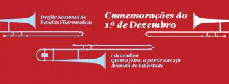 Neste 1º de Dezembro não partilho apenas um, mas cinco eventos com Entrada Livre para comemorarem em grande o feriado que celebra a nossa independência :)