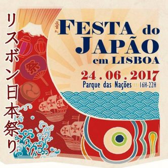 Muitas e variadas sugestões para o teu fim de semana de 23, 24 e 25 de Junho em Lisboa! Não fiques em casa e aproveita o bom tempo :)