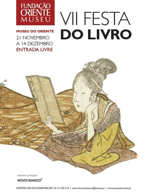 VII Festa do Livro - Museu do Oriente