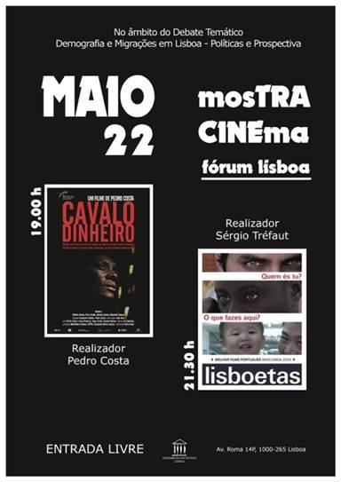 Mostra Cinema no Fórum Lisboa