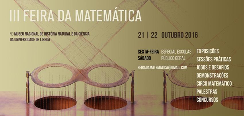 3-feira-matematica-museunacional-historia-natural-ciencia